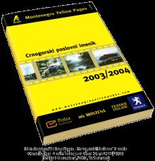Osma knjiga - treće izdanje za Crnu Goru 2003/2004